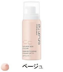 CC Cream dạng bọt Shu Uemura UV Under Base Mousse spf35/pa+++