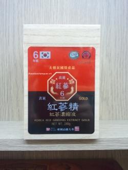 Cao hồng sâm hộp gỗ 240g Hàn Quốc - Món quà ý nghĩa cho sức khỏe