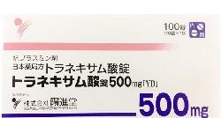 Transamin 500mg 100 viên - Transamin Nhật Bản