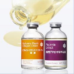 Nhau thai heo BB Lab Placenta & Hyalurone Elastin Collagen Extract