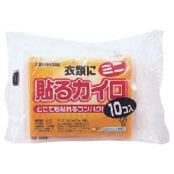 Miếng Dán Giữ Nhiệt Mycoal Nhật Bản Túi 10 Miếng Chính Hãng