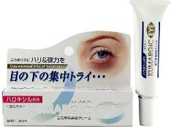 Kem trị thâm quầng mắt của Nhật Kumargic Eye - Thổi bay thâm quầng mắt