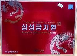 Viên Bổ Não Giúp Chống Đột Quỵ Hàn Quốc Gum Jee Hwan Hộp Đỏ Mẫu Mới
