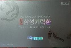 Viên bổ não chống đột quỵ Hàn Quốc Gum Jee Hwan hộp đen 60 viên