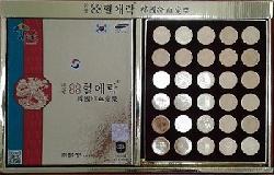 Viên ổn định huyết áp Hàn Quốc Gyeongju hộp 60 viên cao cấp