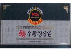 An cung ngưu hoàng Kwangdong Hàn Quốc hộp xanh 10 viên