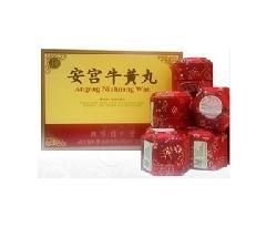 An cung ngưu hoàng Angong Trung Quốc hộp 10 viên cao cấp