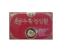 An Cung Ngưu Hoàng Hàn Quốc Kwangdong Hộp Giấy Đỏ 10 Viên Mẫu Mới