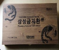 An cung ngưu hoàng hoàn xuất xứ Hàn Quốc hộp loại 60 viên