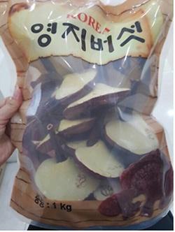 Nấm linh chi tự nhiên chân dài Hàn Quốc túi 1 kg