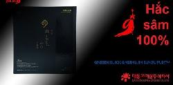Chiết xuất Hắc Sâm Daedong 100% Hàn Quốc