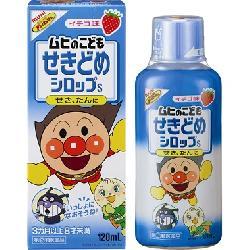 Siro ho Muhi Nhật Bản 120ml màu xanh dương  - Trị ho, long đờm, sổ mũi cho bé