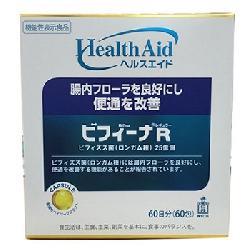 Bifina – Men vi sinh Nhật Bản hộp 60 gói