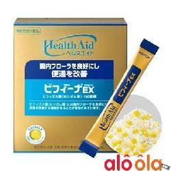 Bột men vi sinh sống Bifina Gold EX 60 gói xuất xứ Nhật Bản