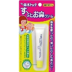 Kem bôi đặc trị sổ mũi nghẹt mũi cho bé Tempei Nhật Bản