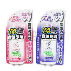 Nước súc miệng trẻ em tampei sạch họng ngăn ngừa sâu răng cho bé chai 69 ml