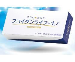 Fucoidan Life Nano 60 gói Nhật Bản – Hỗ trợ điều trị ung thư