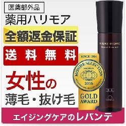 Tinh chất trị rụng tóc, trị gàu cho nữ Hari More Nhật Bản