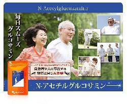 N-acetyl Glucosamine Ogaland Viên Trị Đau Nhức Xương Khớp Nhật Bản
