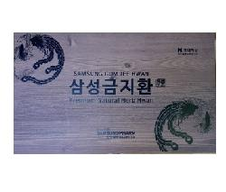 An Cung Ngưu Hoàng Samsung Hàn Quốc Hộp Gỗ Đen 60 Viên Giá Tốt Nhất
