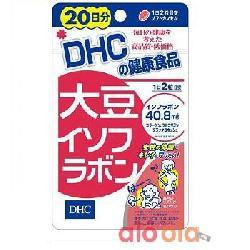 Tinh Chất Mầm Đậu Nành DHC 20 Ngày 80 Viên Của Nhật Mẫu Mới Nhất