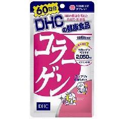 Collagen DHC Dạng Viên Nhật Bản Túi 360 Viên Chống Lão Hóa Tốt Nhất