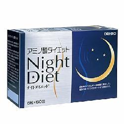 Viên Uống Giảm Cân Orihiro Night Diet Cao Cấp Của Nhật Bản Mẫu Mới Nhất