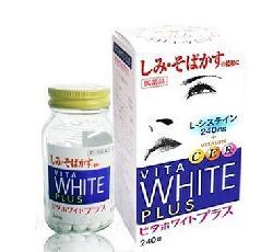 Viên Uống Vita White Plus C.E.B2 Điều Trị Nám Tận Gốc Hiệu Quả