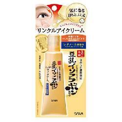 Kem Trị Bọng Mắt Sana 25g Nhật Bản Đánh tan Bọng Mắt Xóa Vết Thâm