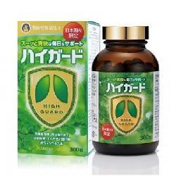 Viên Uống Bổ Phổi Cao Cấp Nhật Bản Hộp 300 Viên Tốt Nhất Hiện Nay
