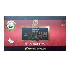 An Cung Ngưu Hoàng Hoàn IKSU Hàn Quốc Hộp Đỏ Sang Trọng, Cao Cấp Nhất