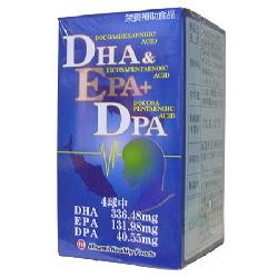 Viên Uống Bổ Não DHA EPA DPA Của Nhật Bản Hộp 120 Viên Mẫu Mới Nhất