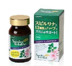 Tảo Nhật Spirulina Herbal Diet 300 Viên Hỗ Trợ Giảm Cân Hiệu Quả