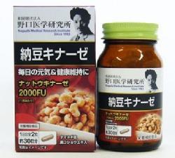 Viên Uống Nattokinase 2000FU Noguchi Nhật Bản Chống Đột Quỵ