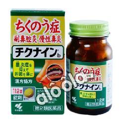 Chikunain Nhật Bản Viên Uống Đặc Trị Viêm Xoang 112 Viên
