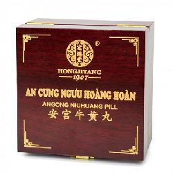 An cung ngưu hoàng hoàn Trung Quốc Hồng Tế Đường hộp 3 viên