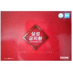 Bổ Não Hoàn Chống Đột Quỵ Của Samsung Hàn Quốc Hộp 30 Viên Mẫu Mới