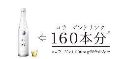Nưóc Uống Refa Collagen Enricher 480ml Nhật Bản Chính Hãng Mẫu Mới