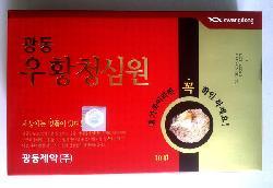 An Cung Ngưu Hoàng Hàn Quốc Sản Phẩm Hỗ Trợ Chống Đột Quỵ Tốt Nhất