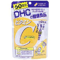 Viên Uống DHC Vitamin C 20 Ngày Nhật Bản Chính Hãng Mẫu Mới