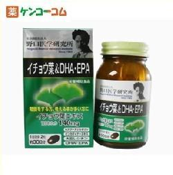 Viên Uống  Bổ Não DHA EPA Ginkgo Noguchi Nhật Bản Hộp 60 Viên Mới