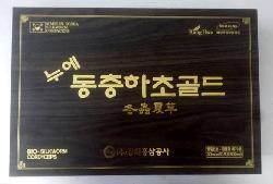 Đông Trùng Hạ Thảo Hàn Quốc Hộp Gỗ 60 Gói Sản Phẩm Giá Tốt Chính Hãng