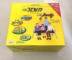 Tảo vàng Spirulina EX cao cấp Nhật Bản hộp 2000 viên