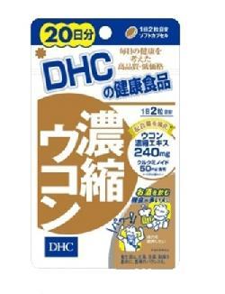 Viên Uống Giải Rượu DHC 40 Viên 20 Ngày Giải Rượu Bảo Vệ Gan