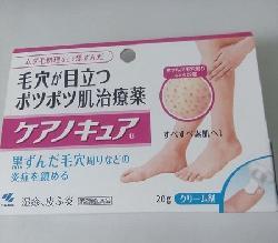 Kem trị viêm nang lông Zaraporo Rohto 20g Nhật Bản