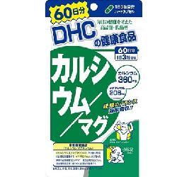 Viên Uống DHC Canxi CPP 60 Ngày 180 Viên Chính Hãng Của Nhật Mẫu Mới