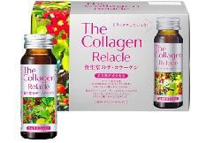Nước Uống The Collagen Relacle Shiseido Của Nhật Bản Mẫu Mới Nhất