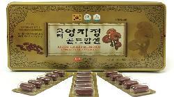 Viên Linh Chi Nguyên Chất Cao Cấp Hàn Quốc Bán Tại Aloola.vn Giá Tốt