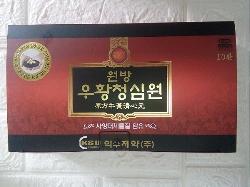 An cung ngưu hoàng hoàn IKSU Hàn Quốc hộp đỏ