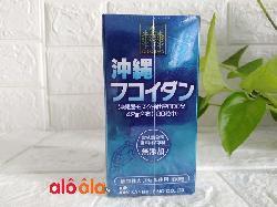 Okinawa Fucoidan Kanehide Bio Loại 180 Viên - Fucoidan Xanh Nhật Bản